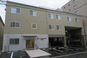 シミヅ産業が広島に在庫センター