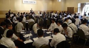 全国機工流通若手会<br>14団体100人が参加