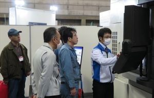 中部機械加工システム展