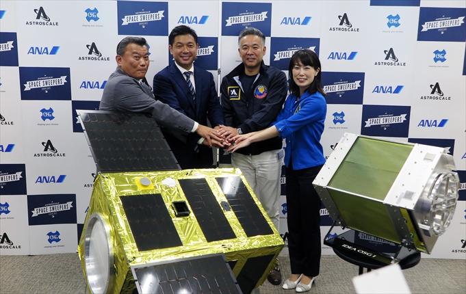 オーエスジー 衛星事業の出資に参加<br>20年に量産化目指す