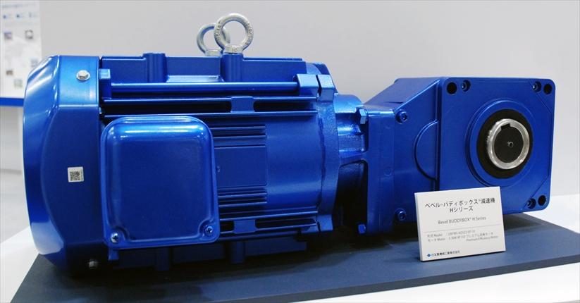【新製品】住友重機械工業<br>ベベル・バディボックス「Hシリーズ」 低減速比に特化