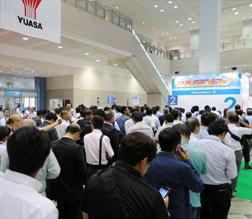 産業とくらしの関西グランドフェア2017<br>自動化・省人化を提案