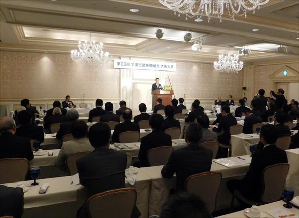 伝動機商組 大阪で全国大会を開催<br>東京、名古屋の組合も一堂