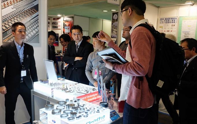 インターモールド名古屋 金型の加工技術一堂<br>名古屋で初開催