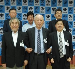 全機工連東京大会(来年10月)に向け<br>東機工が実行委発足