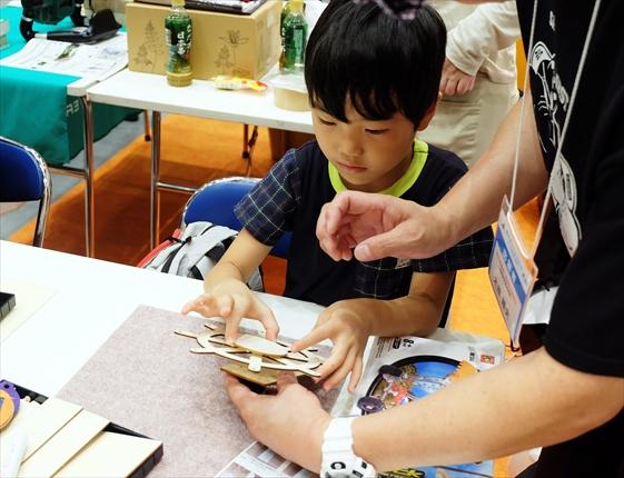 東機工、千葉機工会ほかが子供向け体験工具教室<br>つくる楽しさ伝える