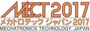 MECT2017ロゴ