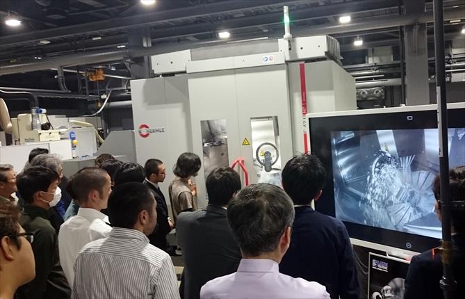 三菱マテリアル 3社コラボセミナー<br>航空機部品を高能率加工