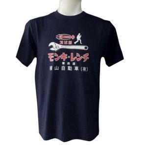 【ウェブ限定】コラボTシャツを発売ーロブテックス