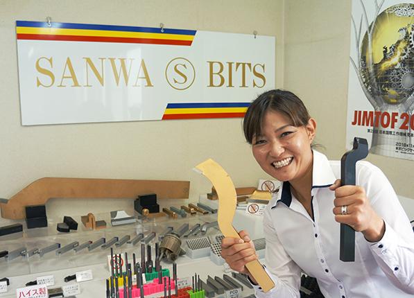 ふぁいと!!〜機械工具業界で活躍する女性たち〜<br>三和製作所  東  智子さん<br>課題解決する商品開発