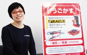 ふぁいと&#x203c;︎〜機械工具業界で活躍する女性たち〜<br>今野製作所 業務本部業務部 竹本典子さん