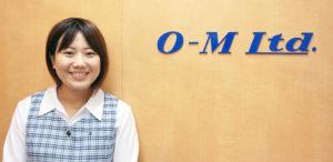 ふぁいと&#x203c;︎〜機械工具業界で活躍する女性たち<br>オーエム製作所 営業部営業第一課<br>中村杏奈さん